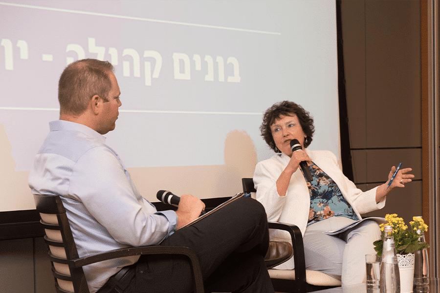 האתגרים וההזדמנויות של הכלכלה הישראלית