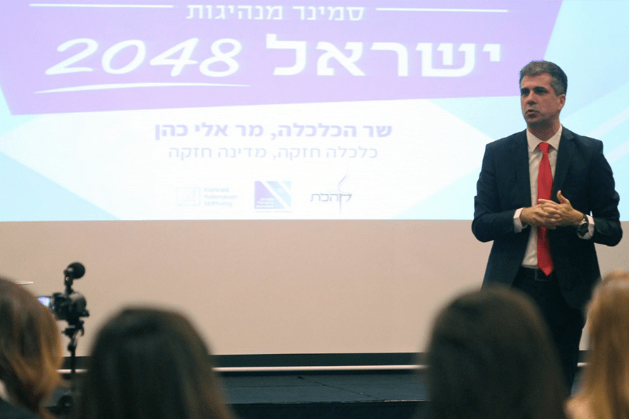 Minister of Economy Eli Cohen